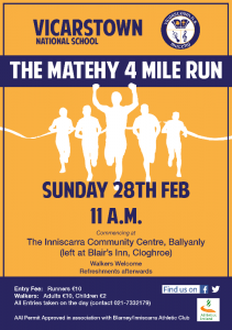 matehy 4 mile poster